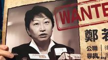 China | Demokratiebewegung in Hongkong geht an Neujahr auf die Straße