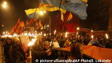 Ukraine | Demo der Nationalisten in Kiev