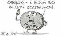 Karikatur Sergey Elkin - Rubelkurs