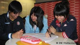Ausländische Studenten in Australien (DW / Rottenkolber)