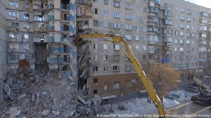 Обрушение подъезда жилого дома в Магнитогорске