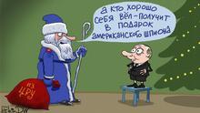 Karikatur Sergey Elkin - Verhaftung eines US-Bürgers in Russland wegen Spionage-Verdachts.