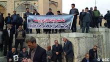 Demonstration Bildbeschreibung: Demonstration in Isfahan gegen arbeitslosigkeit. Stichwörter: Iran, Isfahan lizenzfrei: Fotograf ist in Iran. Er Will nicht name Veröffentlichung weil ist gefährlich.Bitte schreib nur: UGC oder Privat.