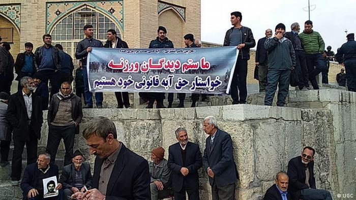 Demonstration Isfahan Iran
