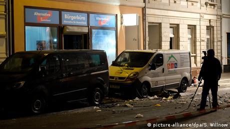 Затриманих через вибух біля офісу партії