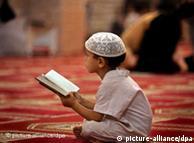 Насилието е чуждо на исляма
