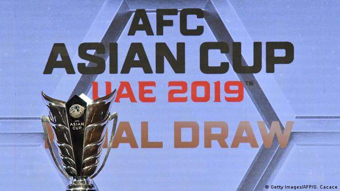 Logo AFC Asian Cup 2019 Fußball-Turnier (Getty Images/AFP/G. Cacace)