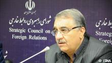 Aliraza Farajirad, Iranischer Politiker