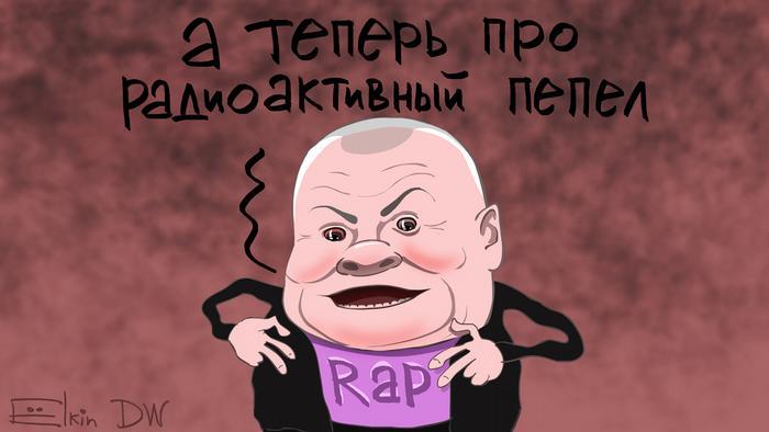 Карикатура на Дмитрия Киселева. Автор - Сергей Елкин