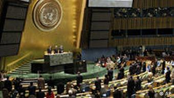 Members of the 64th session of the United Nations General Assembly observe a moment of silence during the opening session, Tuesday, Sept. 15, 2009 at United Nations headquarters. (AP Photo/Mary Altaffer)
