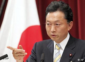 Japanese Prime Minister Hatoyama