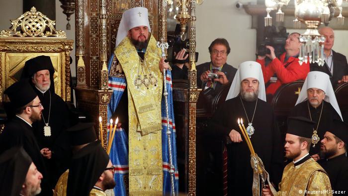 Предстоятель Православної церкви України Епіфаній