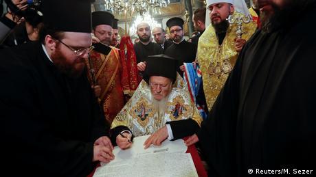Вселенський патріарх підписав томос для української православної церкви