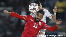 Asian Cup - Vereinigte Arabische Emirate vs Bahrain