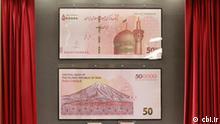 Irans Neue Banknoten