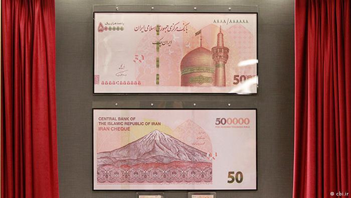دولت ایران کلیات لایحه حذف چهار صفر از پول ملی را تصویب کرد. این طرح واحد پایه پول ایران را تومان تعریف کرده است