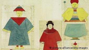 Entwurf für Bauhaus-Kostüme von Oskar Schlemmer (Foto: picture-alliance/akg-images)