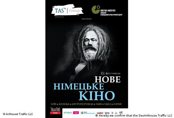 Festival New German Films in Ukraine