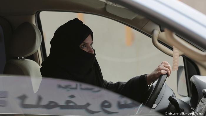 Aziza al-Yousef (picture-alliance/H. Jamali)