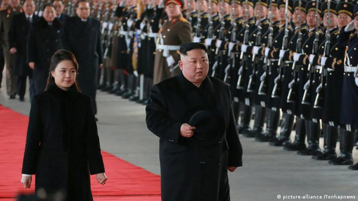 China: Kim Jong-Un besucht China (picture-alliance /Yonhapnews)