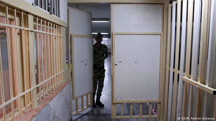 Das Vakilabad-Gefängnis Iran