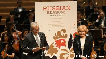 Stephan Steinlein, head of the Office of the Federal President of Germany, and Russian Deputy Prime Minister Olga Golodets at the opening of Russian Seasons (Russian Seasons)