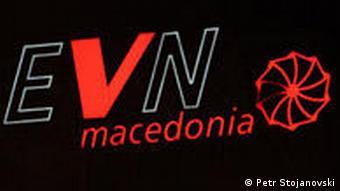 Mazedonien Land und Leute Energieversorgung