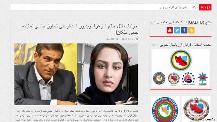 Screenshot gadtb Zahra Navidpour (gadtb.com/fa)