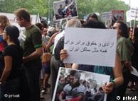 در تظاهرات اعتراضى به نتايج انتخابات در ايران (تابستان ۲۰۰۹) در شهركلن نمايندگان قوميتها شركت فعالى كردند.