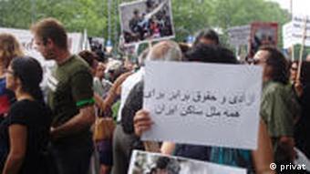 تجمع ایرانیان در کلن- تابستان ۱۳۸۸