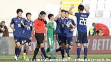 AFC Asian Cup | Abu Dhabi | Fußball | F-JPN VS TKM