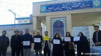 Iran Protest von Lehrern in Ardebil (campnews)