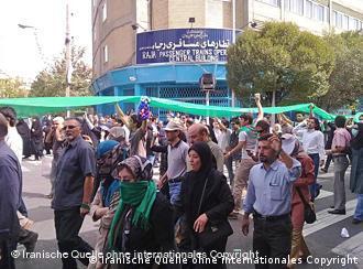 معترضان مراسم روز قدس سال گذشته را به صحنهی مخالفت خود با حکومت بدل کردند