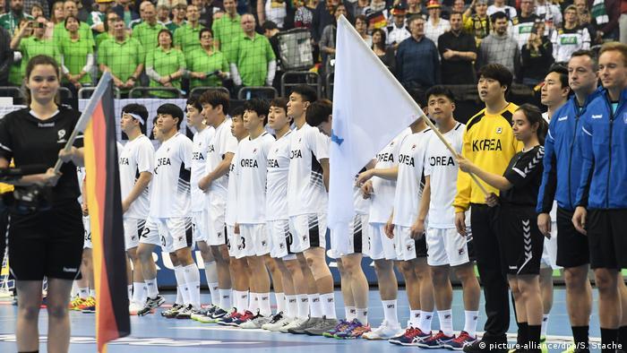 Deutschland | Handball WM 2019 | Team von Nordkorea und Südkorea