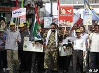 نمایی از تظاهرات هواداران حکومت ایران