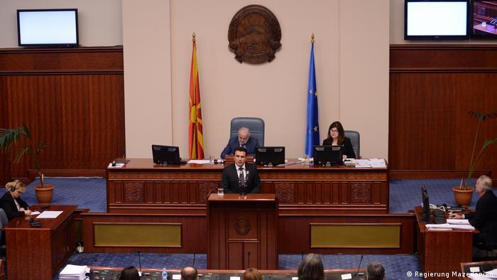 Mazedonien, Skopje: Parlamentssitzung über Verfassungsänderung