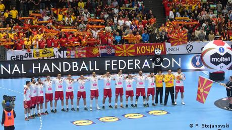 Handball WM - Mazedonien gegen Japan in München