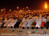 Mnogi vjernici se tokom Ramazana još više posvećuju molitvi