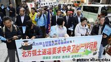 Kurils Russland Japan Demonstration Tokio