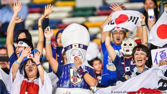 AFC Asian Cup - Japanische Fans (picture-alliance/dpa/Imaginechina/L. Shanze)