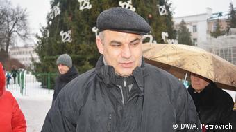 Демьян Лепесевич