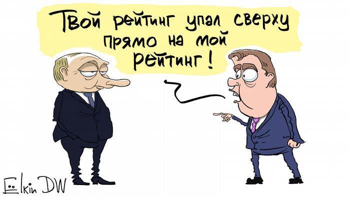 Карикатура на Владимира Путина и Дмитрия Медведева