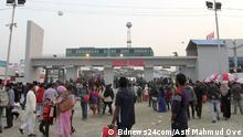 Eingang Bangladesch 24th Dhaka International Trade Fair (DITF) 2019 © Bdnews24com/Asif Mahmud Ove