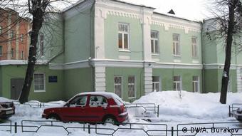 Департамент исполнения наказаний (ДИН) в Могилеве