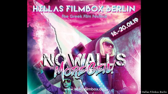 Festival des griechischen Films - Hellas Filmbox Berlin