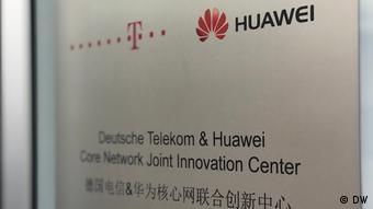 В Бонне Telekom и Huawei создали совместный центр инноваций