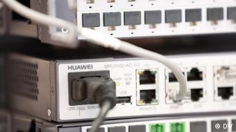 Оборудование Huawei