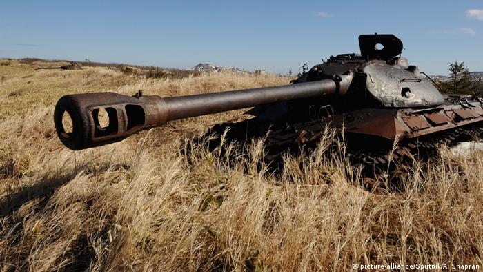 A Russian tank on Shikotan Island, which forms part of the Kurils
