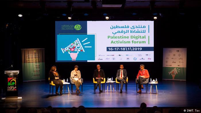 Speakers at the Digital Activism Forum in Rammallah