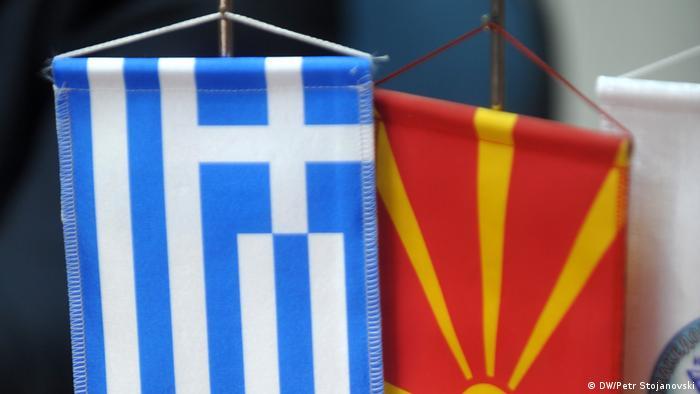 Mazedonien Skopje Flaggen